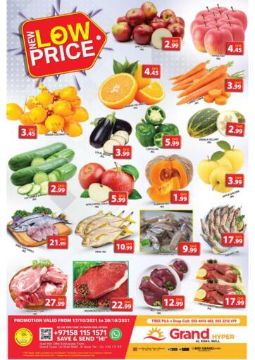 UAE - Dubai Grand Hyper Market offers in D4D Online. Al Khail Mall - Dubai. . Till 20th October
