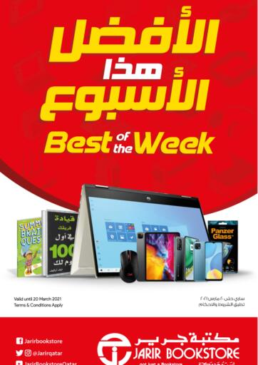 Qatar - Al Daayen Jarir Bookstore  offers in D4D Online. Best Of The Week.  Best Of The week Offers Flyer Offers Are Available At Jarir Bookstore . Offers Are Valid  Till 20th March.  Enjoy!!. Till 20th March