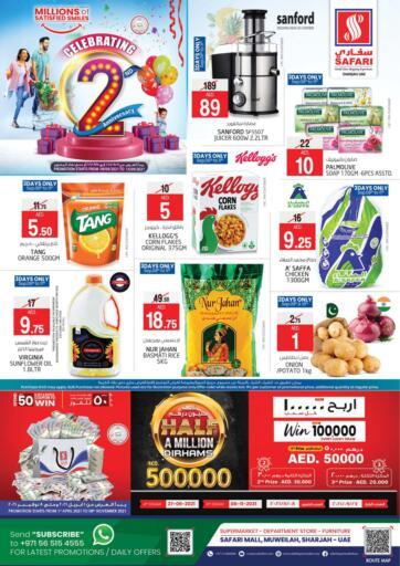 UAE - Sharjah / Ajman Safari Hypermarket  offers in D4D Online. Celebrating 2nd Anniversary. . Till 15th September