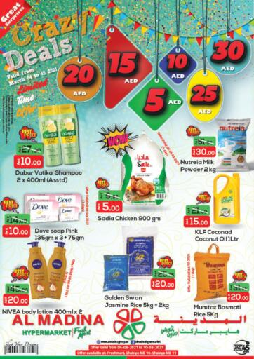 UAE - Abu Dhabi Al Madina Hypermarket offers in D4D Online. 5 10 15 20 25 30 AED Offers. 5 10 15 20 25 30 AED Offers Going Right Now At Al Madina Hypermarket. Visit Your Nearest Store And Get Everything At the Best Price. Offer Valid Till 10th March 2021.  Enjoy Shopping!!!. Till 10th March