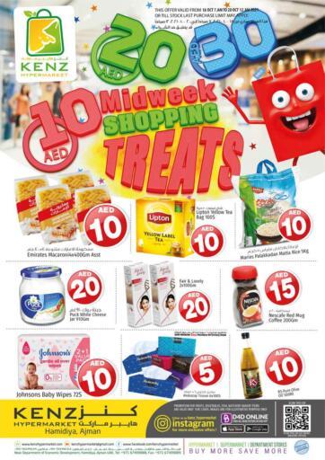 UAE - Sharjah / Ajman Kenz Hypermarket offers in D4D Online. Midweek Shopping Treats. . Till 20th October