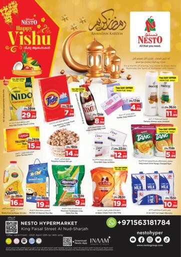 UAE - Sharjah / Ajman Nesto Hypermarket offers in D4D Online. Al Nud, Sharjah. . Till 14th April