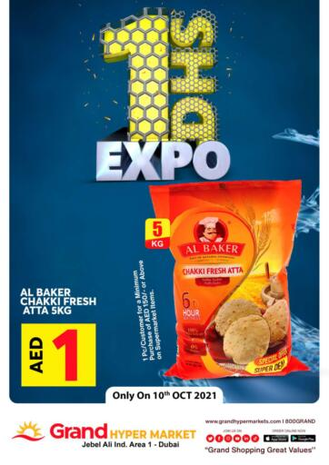 UAE - Dubai Grand Hyper Market offers in D4D Online. Jebel Ali - Dubai. . Till 12th October