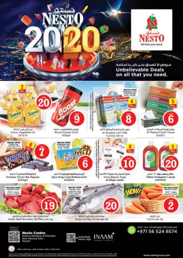UAE - Sharjah / Ajman Nesto Hypermarket offers in D4D Online. National Paint Sharjah. . Till 23rd October