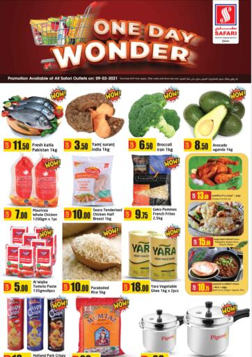 Qatar - Al Wakra Safari Hypermarket offers in D4D Online. One Day Wonder. . Only On 9th March