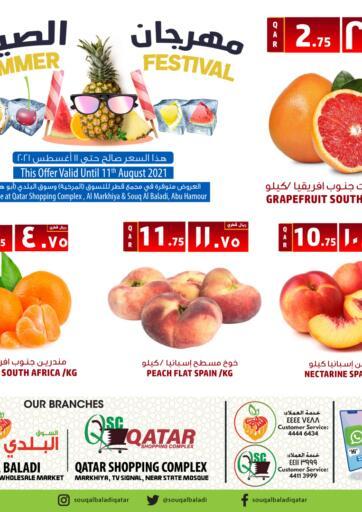 Qatar - Doha Al Baladi Group offers in D4D Online. Summer Festival Fruits. . Till 11th August