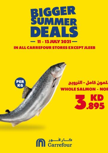 Kuwait Carrefour offers in D4D Online. Bigger Summer Deals. . Till 13th July