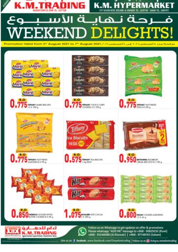 Oman - Muscat KM Trading  offers in D4D Online. Weekend Delights. . Till 7th August