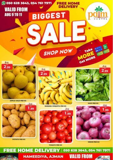 UAE - Sharjah / Ajman Palm Centre LLC offers in D4D Online. Biggest Sale. . Till 11th August