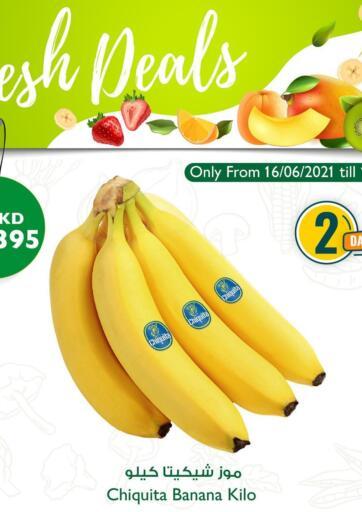 Kuwait City Centre  offers in D4D Online. Fresh Deals. . Till 19th June