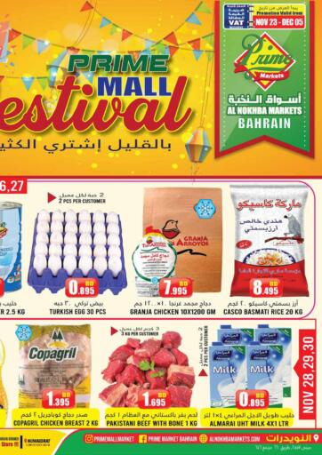 Bahrain Prime Markets offers in D4D Online. Prime Mall Festival. Don't miss this opportunity to get your favorite products at Prime Mall Festival at Prime Markets. Get Offers on various products! Offer valid until 05th December 2020.  Enjoy your shopping !!!. Till 05th December