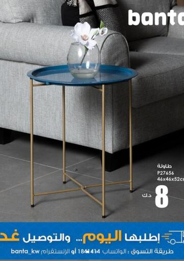 Kuwait Banta Furniture offers in D4D Online. Special Offers. . Until Stock Last