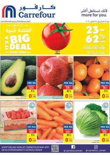 Oman - Salalah Carrefour offers in D4D Online. Its A Big Deal. . Till 27th February