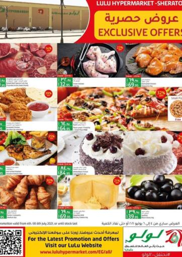Egypt - Cairo Lulu Hypermarket  offers in D4D Online. Exclusive Offers @ Sheraton. . Till 06th July