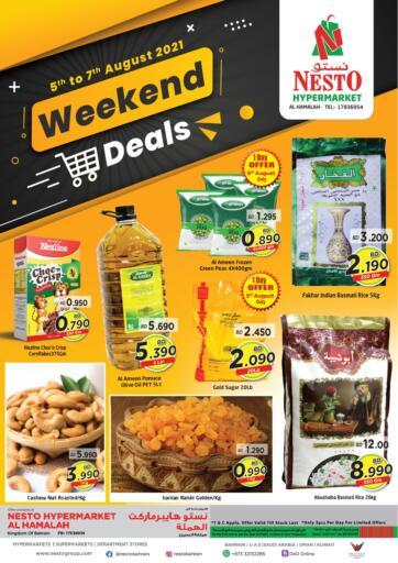 Bahrain NESTO  offers in D4D Online. Weekend Deals. . Till 07th August
