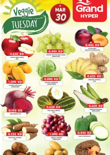 Kuwait Grand Hyper offers in D4D Online. Veggie Tuesday. . Only On 30th March