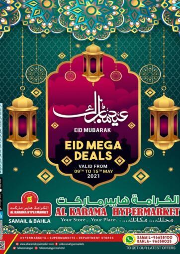 Oman - Sohar Al Karama Hypermarkets  offers in D4D Online. Eid Mega Deals. . Till 15th May