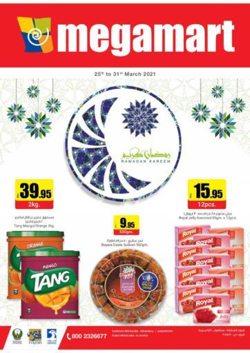 UAE - Al Ain Megamart Supermarket  offers in D4D Online. Ramadan Kareem. . Till 31st March