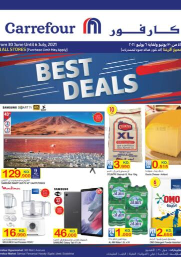 Kuwait Carrefour offers in D4D Online. Best Deals. Exciting Offers Waiting For You At Carrefour. Visit Their Nearest Store And Get Everything At Exciting Prices. Valid Till 6th July 2021.  Enjoy Shopping!!!. Till 6th July