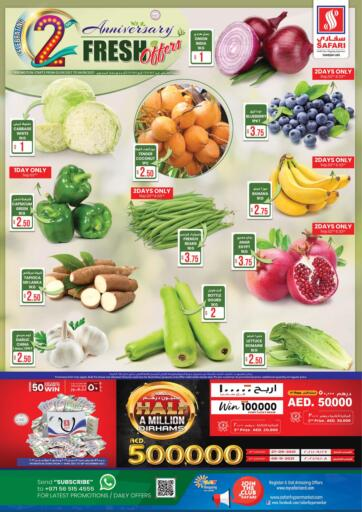 UAE - Sharjah / Ajman Safari Hypermarket  offers in D4D Online. 2ND ANNIVERSARY FRESH OFFERS. . Till 3rd September