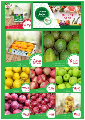 Bahrain Al Helli offers in D4D Online. Fresh Deals. Fresh Deals At Al Helli! Offers On Fresh Fruits and vegetables are valid Till 11th April 2021. Enjoy Shopping!. Till 11th April