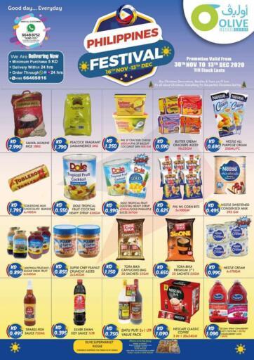 Kuwait Olive Hyper Market offers in D4D Online. Riggae - Philippines Festival. . Till 13th December