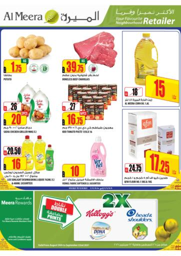 Qatar - Al Daayen Al Meera offers in D4D Online. Special Offer. Special Offers Are Available At Al Meera. Offers Are Valid Till 22nd September. Enjoy Shopping!!!. Till 22nd September