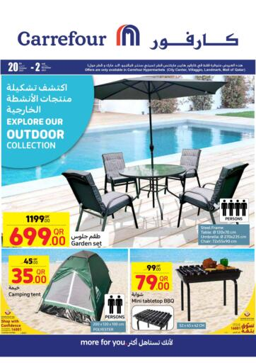 Qatar - Al Khor Carrefour offers in D4D Online. Explore Our Outdoor Collection. . Till 2nd November
