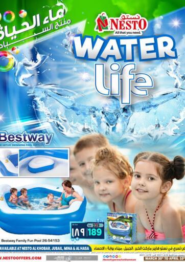 KSA, Saudi Arabia, Saudi - Al Hasa Nesto offers in D4D Online. Water Life. . Till 10th April