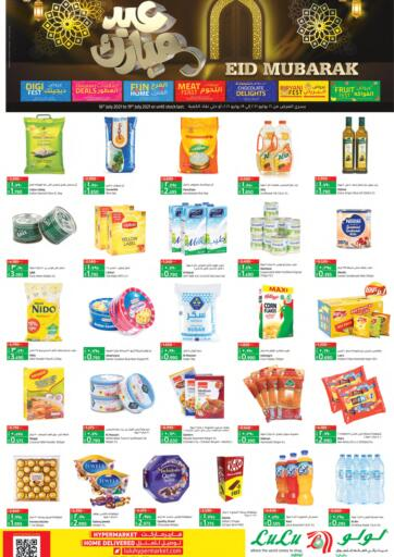 Kuwait Lulu Hypermarket  offers in D4D Online. Eid Mubarak. . Till 19th July