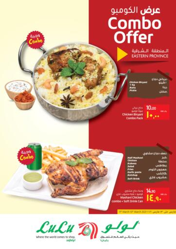 KSA, Saudi Arabia, Saudi - Al Hasa LULU Hypermarket  offers in D4D Online. Combo Offer. Combo Offer At LULU Hypermarket, Offers Going On For  Hot Food. Grab Your Favorites At Low Price.  Offer Valid Till 13th March 2021. Happy Shopping!!!. Till 13th March