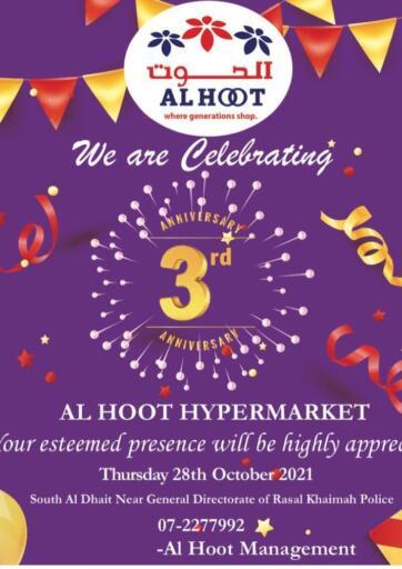 UAE - Ras al Khaimah Al Hooth offers in D4D Online. 3rd Anniversary. . Till 28th October
