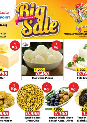 Bahrain Master Point  offers in D4D Online. Big Sale. . Till 20th September