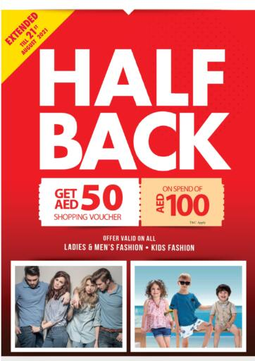 UAE - Sharjah / Ajman Safeer Hyper Markets offers in D4D Online. Half Back Voucher Offer. . Till 14th August