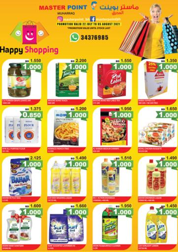 Bahrain Master Point  offers in D4D Online. Happy Shopping. Happy Shopping at Master Point!  Offers on Groceries, Home Appliances and much more are valid Till 05th August. Get it Now!! Enjoy Shopping!. Till 05th August
