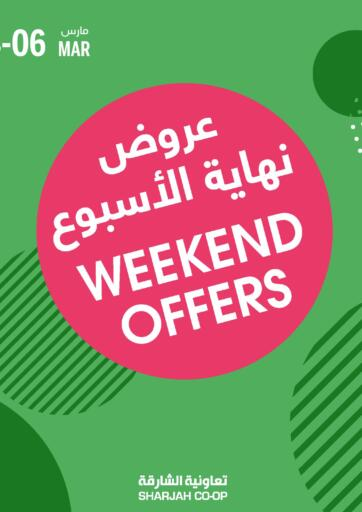 UAE - Fujairah Sharjah Co-Op Society offers in D4D Online. Weekend Offers. . Till 06th March