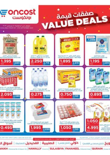 Kuwait Oncost offers in D4D Online. Value Deals. . Till 05th September