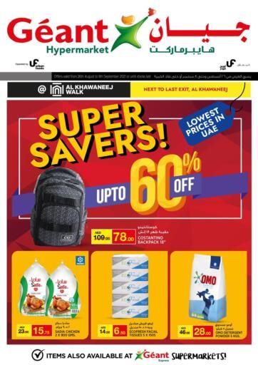 UAE - Dubai Geant Hypermarkets offers in D4D Online. Super Savers!. . Till 8th September