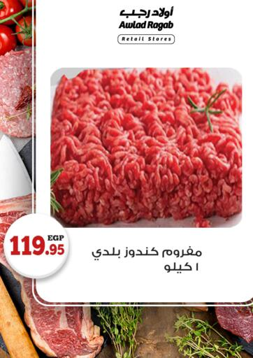 Egypt - Cairo Awlad Ragab offers in D4D Online. Meat Offers. . Till 9th July