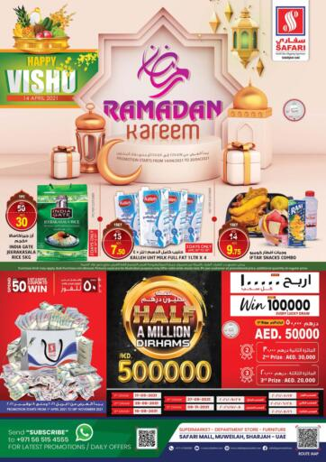 UAE - Sharjah / Ajman Safari Hypermarket  offers in D4D Online. Ramadan Kareem. Exciting Offer Now Available At Safari Hypermarket On Varieties Of Products. Rush Now Before 20th April 2021.  Enjoy Shopping!!!. Till 20th April