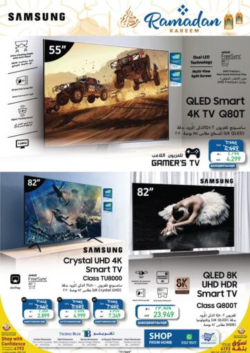 Qatar - Al-Shahaniya Techno Blue offers in D4D Online. Upgrade your Home with Samsung TV & Appliances. Now its time to shop from Techno Blue. Get  Upgrade your Home with Samsung TV & Appliances offers and get your products at great discounts. Offers valid Until Stock Last.   Hurry Up!!!!!. Until Stock Last