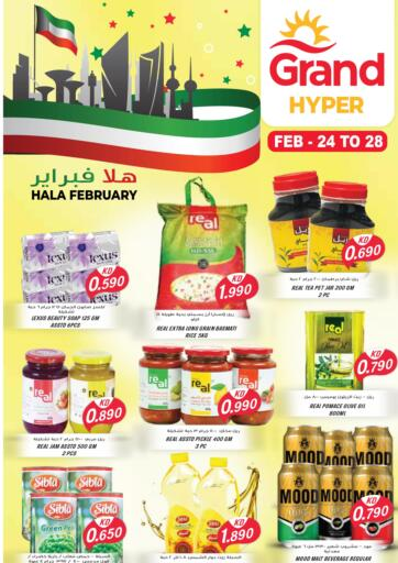 Kuwait Grand Hyper offers in D4D Online. Hala February. Shop Now From Your Nearest Grand Hyper And Get Exciting Offer On Your Purchase Valid Till 28th February 2021.  Enjoy Shopping!!!. Till 28th February