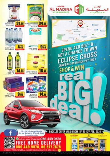 UAE - Sharjah / Ajman Azhar Al Madina Hypermarket offers in D4D Online. Real Big Deal.
