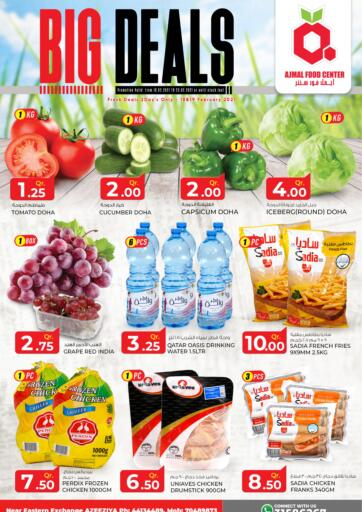 Qatar - Al Wakra Ajmal Food Center offers in D4D Online. Big Deals. Big Deals Offers Are Available At Ajmal Food Center. Offers Are Valid Until Stock Last.  Hurry up!!. Until Stock Last