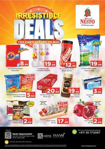 UAE - Sharjah / Ajman Nesto Hypermarket offers in D4D Online. Jafza, Dubai. . Till 20th October