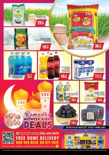 UAE - Sharjah / Ajman Azhar Al Madina Hypermarket offers in D4D Online. Ramadan Midweek Super Deals. . Till 21st April