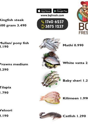 Bahrain BQ Fresh offers in D4D Online. Special Offer. . Till 29th September