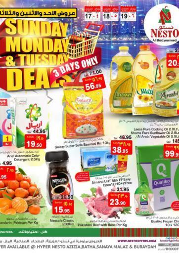 KSA, Saudi Arabia, Saudi - Al Khobar Nesto offers in D4D Online. Sunday Monday & Tuesday Deals!. . Till 19th January