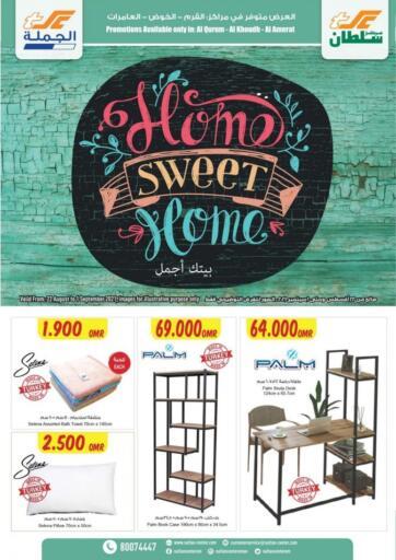 Oman - Sohar Sultan Center  offers in D4D Online. Home Sweet Home. . Till 1st September
