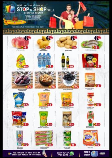 Qatar - Doha New Stop n Shop @Fereej Bin Omran offers in D4D Online. Special Offers. . Till 21st August